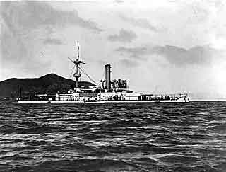 The USS Monadnock